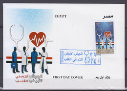 EGYPTE     2020     Premier Jour - Unused Stamps