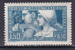 1928 - YVERT N° 252 (ETAT I) ** MNH (GOMME TRES LEGEREMENT ALTEREE) - COTE = 260 EUR. - CAISSE AMORTISSEMENT - Sinking Fund