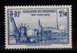 YV 458 N** New York Cote 35 Euros - Unused Stamps