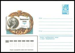 13446 RUSSIA 1979 ENTIER COVER Mint ARKHANGELSK LOMONOSOV FESTIVAL SCIENCE CHEMISTRY CHEMIE CHIMIE MUSIC MUZIK POET 196 - 1970-79