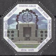 INDIA 2021 High Court Of GUJARAT Diamond Jubilee, Octagonal Stamp, Law, Justice 1v MNH(**) - Ongebruikt