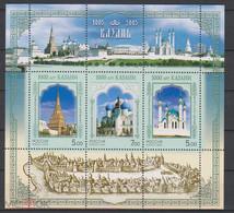 RUSSIE/RUSSIA/RUSSLAND/ROSJA 2005 MI.1240-42** ,ZAG.1008-10,YVERT. - Unused Stamps