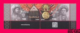 KYRGYZSTAN 2020 Joint Ukraine Traditional Jewelry Art 2v Mi KEP151-152Zd MNH - Unclassified
