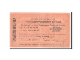 Billet, Armenia, 1000 Rubles, 1920, TTB - Armenia