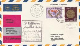 Erstflugbrief (FFC) - 1971 - LH 508/509 Casablanca-Sao Paulo (1755) - Airplanes