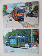 2 PCs  Ukraine Yevpatoria Tram Modern PC - Tranvía
