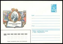 15827 RUSSIA 1982 ENTIER COVER Mint ARKHANGELSK LOMONOSOV FESTIVAL CHEMISTRY CHIMIE CHEMIE SCIENCE POET MUSIC MUSIK 433 - 1980-91