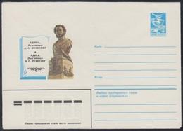 16107 RUSSIA 1983 ENTIER COVER Mint ODESSA Ukraine PUSHKIN POET POETE MONUMENT SCULPTURE LITERATURE USSR 73 - 1980-91