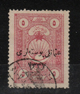 (OS) 1921 Stamps With * OSMANLI POSTALARI 1337 * Overprint On Ottoman Ministry Of Finance Fiscal Stamps Used - Used Stamps