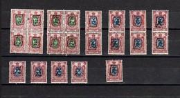 D116-ARMENIA Very Old RUSSIA Stamps Overprinted, Several Big Blocks All Mints No Gum - Armenië