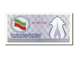 Billet, Tatarstan, (100 Rubles), 1991, NEUF - Tatarstan