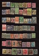 D128- BELGIUM / BELGIQUE Older Stamps Mints & Used, Un-searched CV??? 2 Photos - Zonder Classificatie
