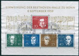 A00-02) BRD - Mi 315 / 319 ⨀ (B) - Beethoven Als Einzelmarken Gerechnet - Gebruikt