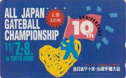 Télécarte JAPON / 110-011 - SPORT - CROQUET - GATEBALL Championship In Tokyo Dome - Sports JAPAN Phonecard  - 13 - Deportes