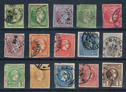 GREECE    OLD CLASSIC STAMPS     TO CHECK - Oblitérés