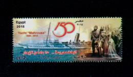 EGYPT / 2015 / FRANCE / AUSTRIA / YACHT  MAHROUSA / SUEZ CANAL / MNH / VF . - Unused Stamps