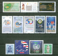 EGYPT / 2020 / COMPLETE YEAR ISSUES / MNH / VF - Unused Stamps