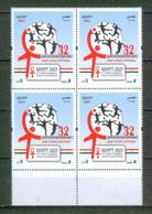 EGYPT / 2021 / MEN'S HANDBALL WORLD CHAMPIONSHIP / WINNER : DENMARK / FLAG / ANKH ( KEY OF LIFE ) / EGYPTOLOGY / SPORT - Unused Stamps