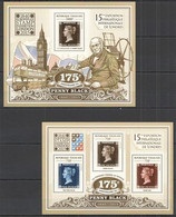 TG154 2015 TOGO TOGOLAISE ART LONDON EXHIBITION 175TH ANNIVERSARY PENNY BLACK KB+BL MNH - Stamps On Stamps
