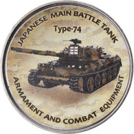 Monnaie, Zimbabwe, Shilling, 2020, Tanks - Type 74, SPL, Nickel Plated Steel - Zimbabwe