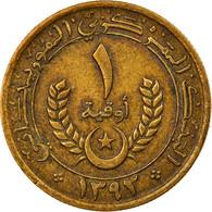 Monnaie, Mauritanie, Ouguiya, 1973, TTB, Aluminum-Bronze, KM:2 - Mauritania