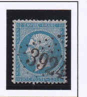 GC 3924 TESSY SUR VIRE ( Dept 48 Manche ) S / N° 22 - 1849-1876: Classic Period