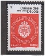 2016-N°5045** CAISSE DES DEPOTS - Unused Stamps