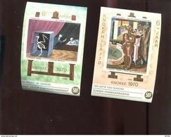 Belgie Erinno E113 E114 OCB 5€ RR Paintings Rene Magritte Gust De Smet OCB 3€ - Commemorative Labels
