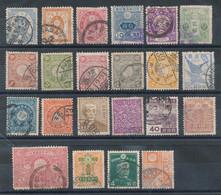 Japon - Lot De 22 Timbres Anciens - Colecciones & Series