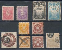 Japon - Lot De 10 Timbres Fiscaux Anciens - Colecciones & Series