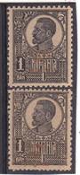 "Z.12959 Romania 1920, 2 Stamps 1 Ban Overprint ""Ziaristi - 1920 - Ujságirók "" Different Perforation, MNH: King Ferdinand - Unused Stamps"