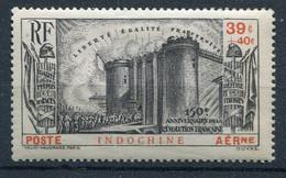 Indochine             PA 16 * - Poste Aérienne