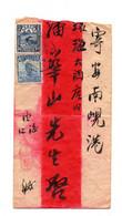 Chine. Lettre Pour Le Tonkin. Annam.Tourane. 1932. - 1912-1949 Republiek