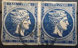 GRECE GREECE 1876 ,Type Tête De Mercure  ,PAIRE Yvert No 45 A 20 L Bleu Foncé  B TB - Oblitérés