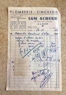 Algérie: Facture Commerciale à Entête Judaïca - Alger 1952 - Ambachten