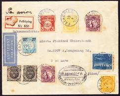 1937 Eingeschriebener Flugbrief Aus Falköping über Berlin Nach Bangkok, Thailand. Ankunftsstempel. Senkrecht Ge- - Brieven En Documenten