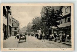 52894534 - Hoechst - Frankfurt A. Main