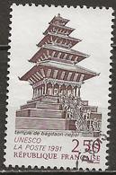 FRANCE Oblitéré 108 UNESCO Patrimoine Universel Temple De Bagdaon Népal - Used