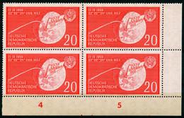 """DDR 1959 Michel-# 721 (4x) """" Eckrand U.re. ** Viererblock 20 Pf Sowjetische Mondlandung """" Michel ~nb € - Ungebraucht"""