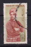 India: 1963   Birth Centenary Of Vivekananda   Used - Used Stamps