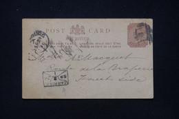 """MAURICE - Entier Postal De Mahébourg En 1891 Avec Cachet """"Carrier """" ( Enveloppe Figurée ) - L 91232 - Mauritius (...-1967)"""