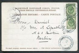 6214 Russia LITHUANIA Tauroggen (Kovno Gub.) Cancel 1901 View Postcard Warszawa To Berlin Germany Pmk - Briefe U. Dokumente