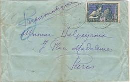 75C ARTS DECORATIFS POTERIE TARIF PNEUMATIQUE 08/01/25 - 1921-1960: Moderne