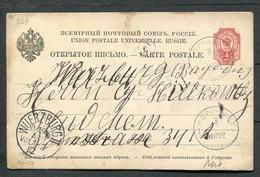 6222 Russia LITHUANIA Zhorany Żorany (Žarėnai) Kovno Gub. Cancel 1892 Card To Wuerzburg Germany Pmk - Briefe U. Dokumente