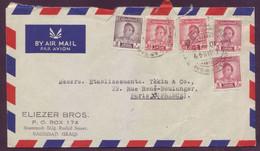 Judaica Jewish Cover 32 Fils Stamps Baghdad Iraq To France 1949 ELIEZER BROS. - Juif Irak - Iraq