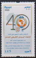 Egypt 2020, 40th Anniversary Of The Pan African Postal Union, MNH Single Stamp - Unused Stamps