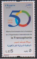 Egypt 2020, 50th Anniversary Of The Foundation International Organization For Francophonie, MNH Single Stamp - Unused Stamps