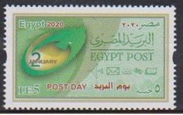 Egypt 2020, Post Day, MNH Single Stamp - Unused Stamps