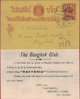 """Ganzsache Bangkok - Einladung Vortrag """"Bakterien"""" Mit Diagrammen Illustriert - Edward J. Wood Sekretär - Thailand - Medicine"""