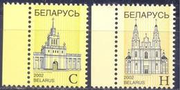 2002. Belarus, Definitives, 2v, Mint/** - Belarus